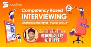 【HR Workshop】Competency Based Interviewing: Learn from the Expert Virginia Choi, JP (4th Run)