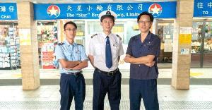 【職人故事】天星小輪3個工作崗位  各司其職為乘客服務