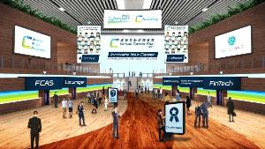 【職位空缺】數碼港招聘博覽提供超過1,300個職位  初創企業勢頭勁